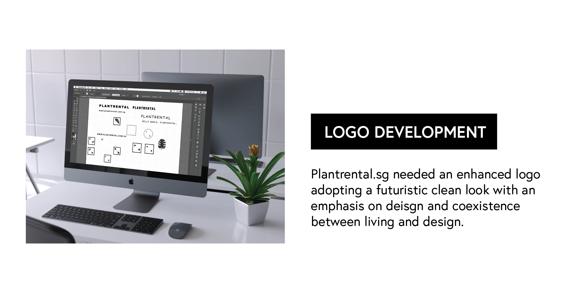 PR Logo Development 1